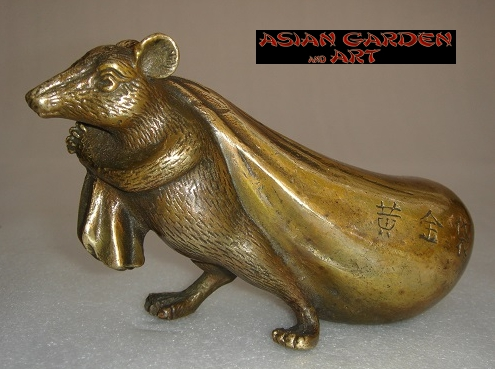 Produkt bei Asian Garden and Art