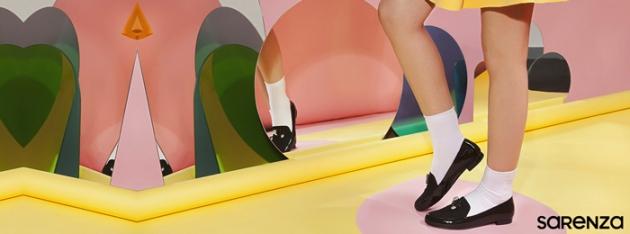 Schöne Schuhe gibt es bei Sarenza.de